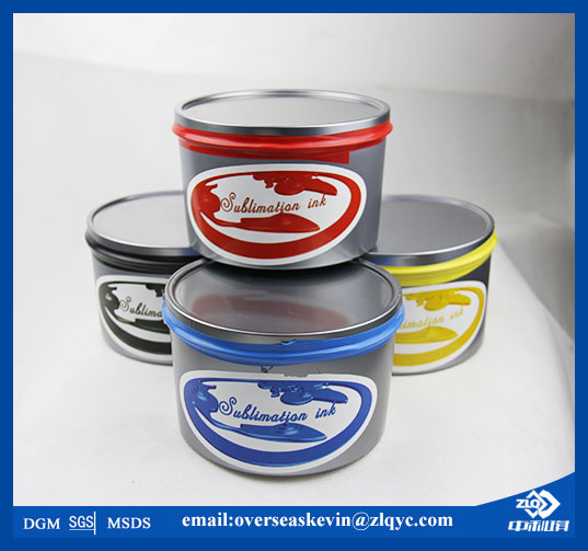 Sublimation Offset Printing Ink From ZHONGLIQI