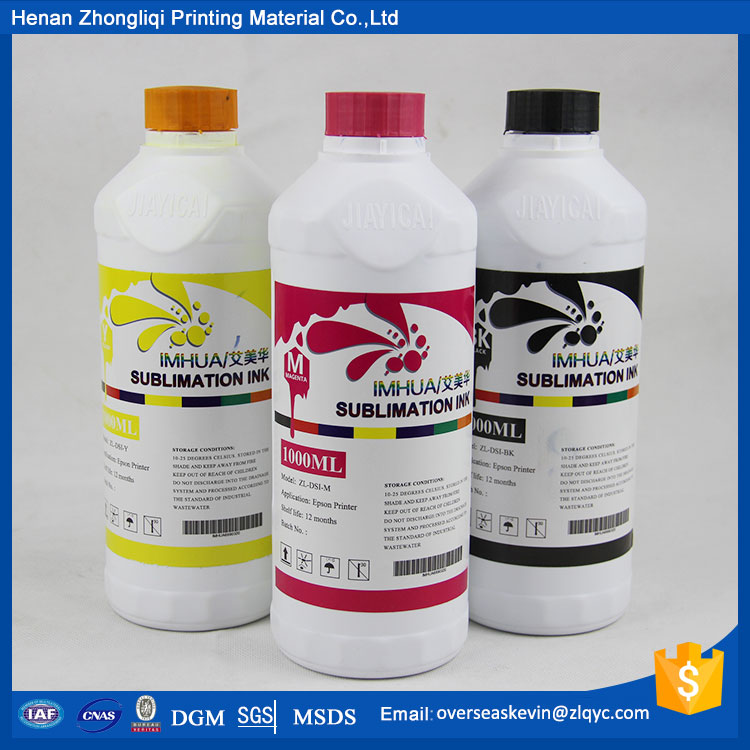 high concentration sublimation digital printing ink